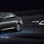 Toyota Camry Pekanbaru Riau